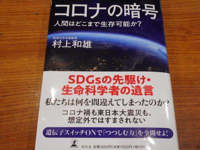 DSCN1784[1].JPG